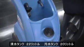 16インチでもボディサイズは超コンパクト!! http://soujinotubo.jp/