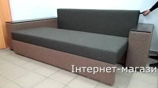 Угловой диван Cub Comfort( Диваны Одесса, купить диван Одесса )(http://www.mekko.com.ua/ru/ ..., 2014-07-19T10:28:34.000Z)