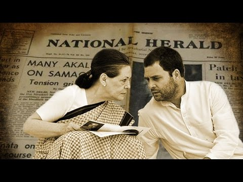 Herald Case: Notice Issued to Sonia & Rahul Gandhi on Swamy's Plea