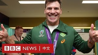 英式橄欖球世界杯冠軍:「體育化解政治分歧」- BBC News 中文