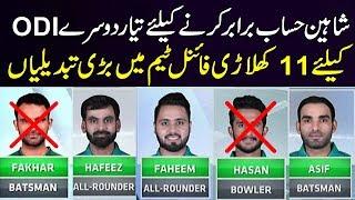 Pakistan vs New Zealand 2nd ODI 2018 | Pakistan Playing 11 | Branded Shehzad
