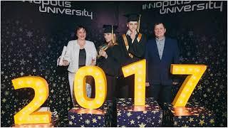 Вебинар: вся правда о магистратуре Университета Иннополис