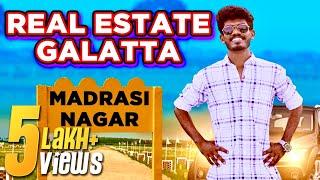 Real Estate Galatta   Madrasi   Simper Media