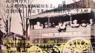 岁月回顾华北石油会战 1964 1973