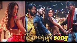 Full Video: Kamariya   STREE   Nora Fatehi   Rajkummar Rao   Aastha Gill  Divya Kumar  Sachin- Jigar