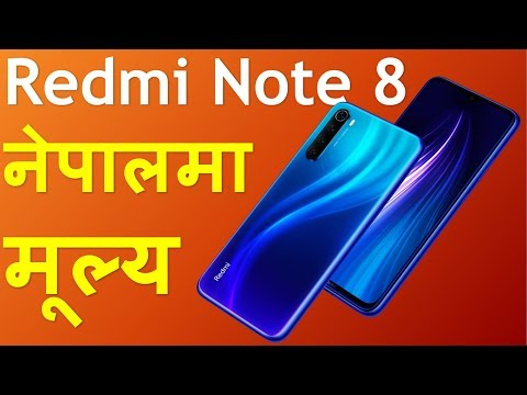 Redmi Note 8 Price in Nepal | Redmi Note 8 Specifications Camera,Display,Battery and Price in Nepal