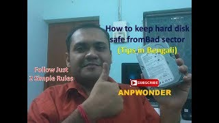 How to Avoid Bad Sector in Hard Disk (Details In Bengali)