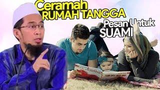 Download SUAMI Wajib Nonton‼️ Ceramah Tentang Rumah Tangga - Ustadz Adi Hidayat LC MA