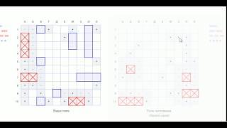 Video Морской Бой 2(Морской Бой., 2014-12-27T12:22:15.000Z)