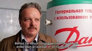 Отопление школы тепловыми насосами  School in Siberia powered by a Danfoss heat pump