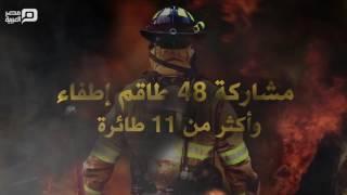 بالفيديو| سياسيون عن مشاركة مصر في إخماد حرائق إسرائيل: تطبيع مرفوض