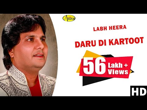 Labh Heera || Daru Di Kartoot || New Punjabi Song 2017|| Anand Music