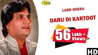 Labh Heera | Daru Di Kartoot | New Punjabi Song 2019 | Anand Music l Latest Punjabi Song 2019