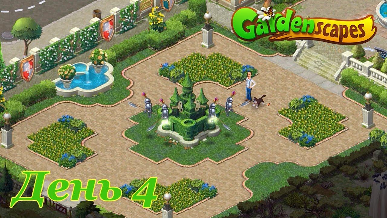 Attrayant GardenScapes Строим Замок День 4 / Building The Castle Day 4
