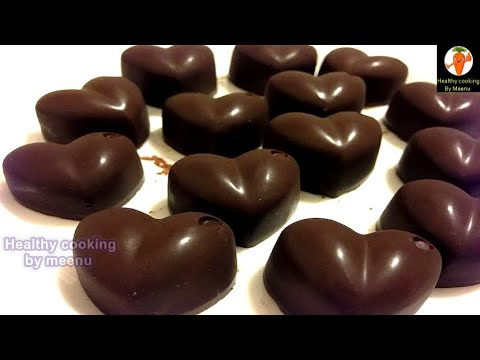 Home made Chocolate/Easy to Make/With Only 5 Ingredients