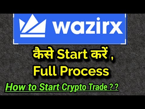 #BITCOIN #wazirx  How To Start Crypto Trade In Wazirx || Bitcoin Trade