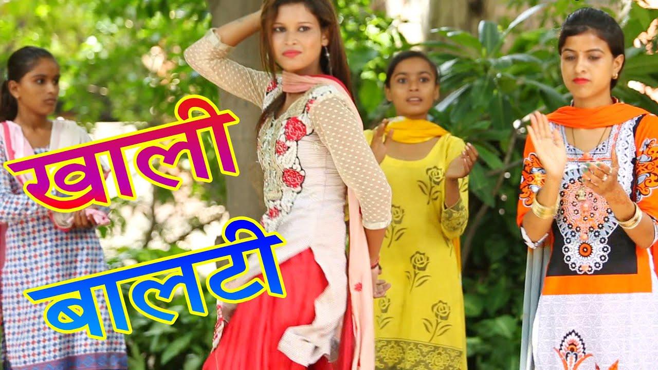 Khali Balti - KS Sharma 8396802229