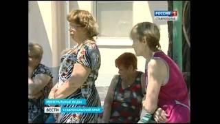 Дождь с потолка - круглый год(, 2016-07-13T12:08:36.000Z)