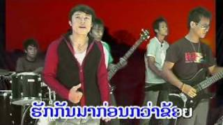 Lao Music VDO - Black Five