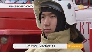Представители Комитета по международным отношениям, обороне и безопасности посетили Кокшетау