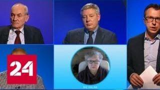 Эксперты об обстановке в Косово после убийства сербского политика Оливера Ивановича - Россия 24
