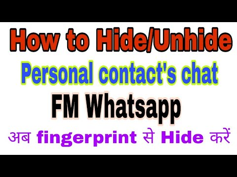 How To Hide/Unhide Personal Contact's Chat FM Whatsapp From Fingerprint In Hindi ?