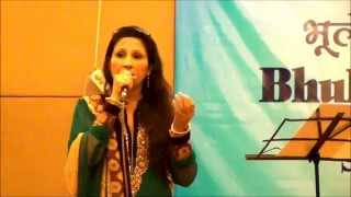 Simrat Chhabra performing Aap Ki Nazron Ne Samjha Pyar Ke Kabil Mujhe
