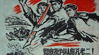 毛泽东扭转文革颓势:批林批孔;习近平也如毛尊法家;林彪靠极左上台內心极右;人民很易转向批孔子;周恩来被打掉了威信,毛泽东大翻转完胜 |  文革博论(徐友渔 何频  第23期)