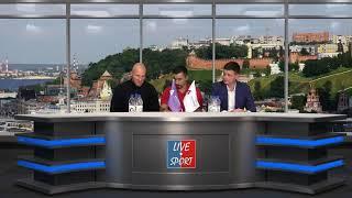 Интервью Live Sport Алексей Евдокимов и Анатолий Глассон