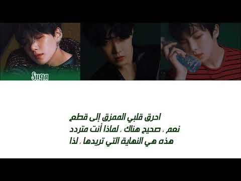 BTS 'OUTRO_ TEAR مترجمة للعربية
