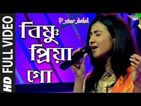 Kande brisnupriya go bengali serial song