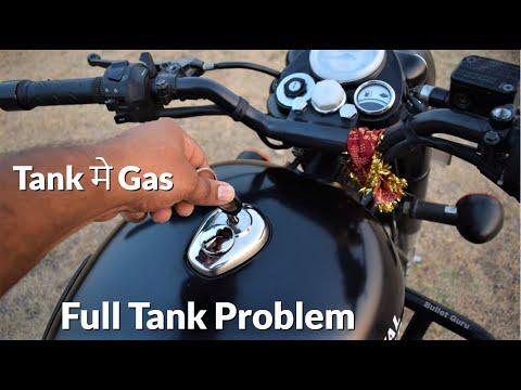 BS6 Royal Enfield Fuel Tank Problem | Petrol Tank मे Gas | Misfire Most Common Problem😡😳