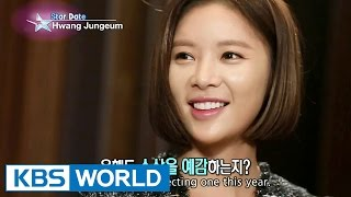 Video Interview with Hwang Jungeum (Entertainment Weekly / 2015.11.27) download MP3, 3GP, MP4, WEBM, AVI, FLV Maret 2018