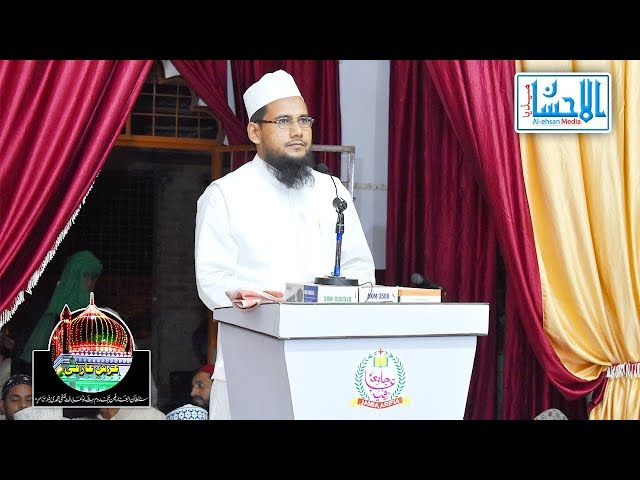 Allah o Rasool Ki Marzi Par Chalne Wale Hi Haque Par Hain  |   Naqibu Sufia Mutfi Kitabuddin Razvi