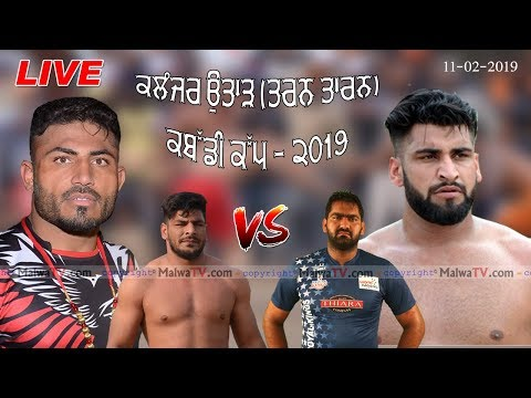 KALANJAR UTAR (Tarn Taran) ਕਬੱਡੀ ਕੱਪ / KABADDI CUP - 2019 ||  LIVE STREAMED VIDEO ||