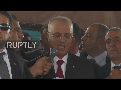 State of Palestine: Rami Hamdallah in historic Gaza visit