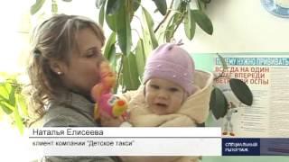 СПЕЦРЕП детское такси(, 2013-04-24T12:12:03.000Z)