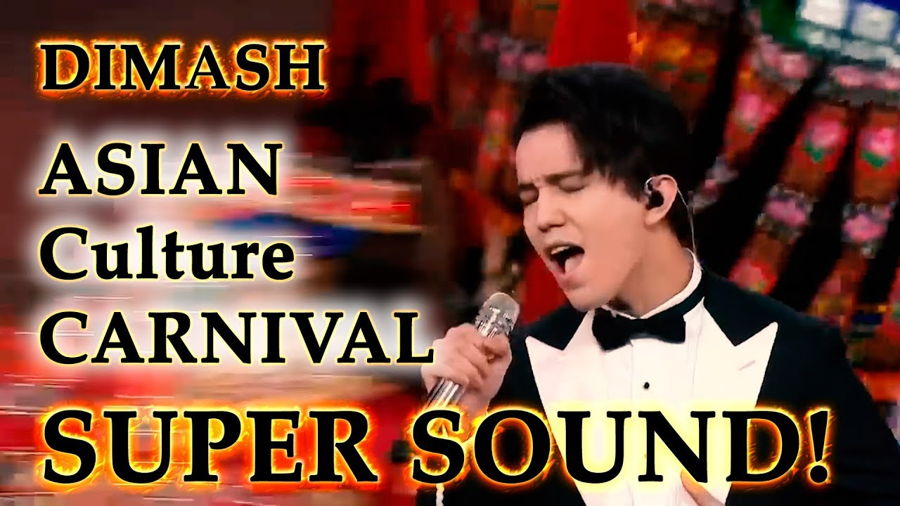 ДИМАШ / DIMASH - At ASIAN CULTURE CARNIVAL (16.05.2019)