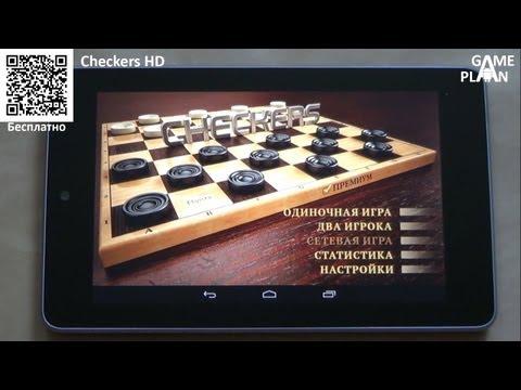 Игры На Телефон Samsung Star 2 - desktopleading