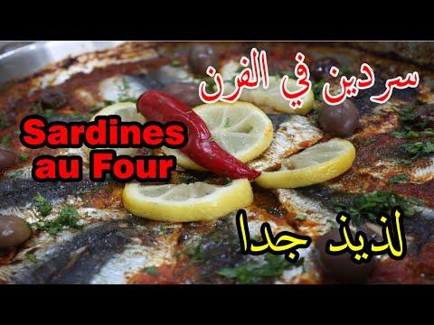 delicious-fish-recipe---sardine-oven-baked---moroccan-way
