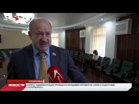 Виталий Чельдиев утверждает, что решение исключить его из партии «Патриоты России» было незаконным