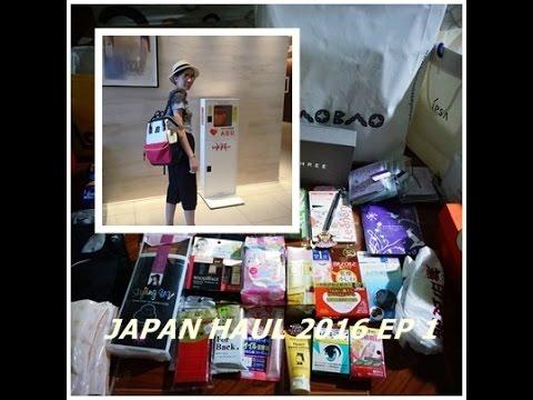 Hokkaido Haul 2016 Part 1/เปิดถุงชอปปิ้งเครื่องสำอางค์ญี่ปุ่น