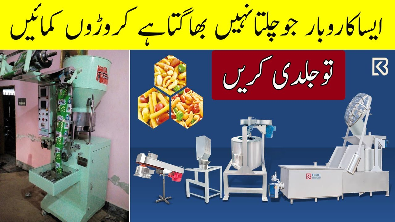 How To Start Nimko , Snacks, Sarf And Tea Packing Business With Low Investment