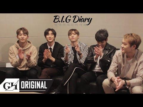 B.I.G(비아이지)Diary - Recoding 3 Daqat (세 번의 심쿵 녹음 편)