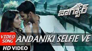 Jaguar Telugu Movie Songs | Andaniki Selfie Ve Full Video Song | Nikhil Kumar,Deepti Saati|SS Thaman