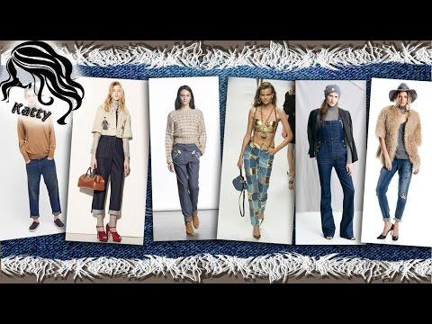 Модные джинсы Осень-Зима 2015-2016. Модная подборка от Katty