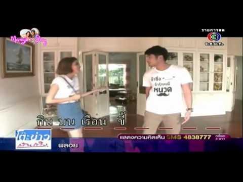 บอย & มาร์กี้ ใบ้คำสุภาษิตไทยฮาสุดๆ !! - TLKT 28.04.2014