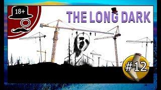 The Long Dark: Episode 2 - Призрачный крановщик и тонкий лёд  - #12
