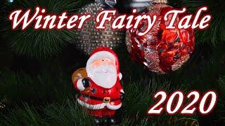winter fairy tale dj gusso Зимняя сказка Зимова казка музыка для природы