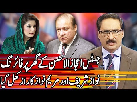 Kal Tak With Javed Chaudhry - 16 April 2018 | Express News